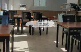 성화동 식당 인테리어 공사
