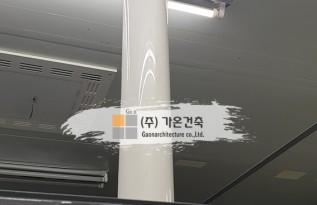 크린룸 특정화학물질 배기배관공사