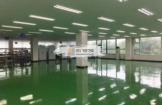 생산설비 라인 확장공사