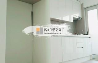봉명동 ○○아파트 인테리어 공사