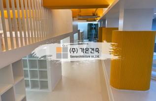 ○○초등학교 행복감성 NEW SPACE 시설공사